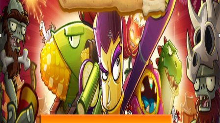 植物大战僵尸2恐龙危机游戏205铠甲勇士超级飞侠蜘蛛侠猪猪侠汪汪队立大功爱探险的朵拉变形金刚神兽金刚熊出没倒霉熊哆啦A梦托马斯小火车小猪佩奇