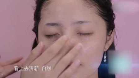 新娘化妆学习新娘妆化妆教学视频如何化妆