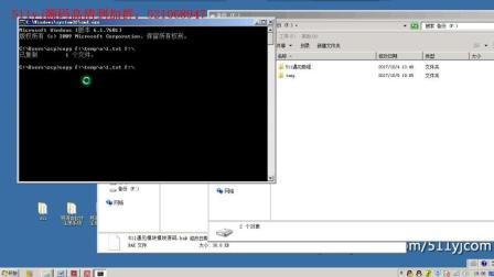 511遇见易语言模块API教程-28-cmd复制文件