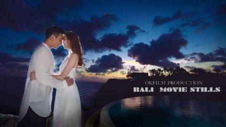 LOVE IN BALI·海外旅拍 沈腾携发来祝福