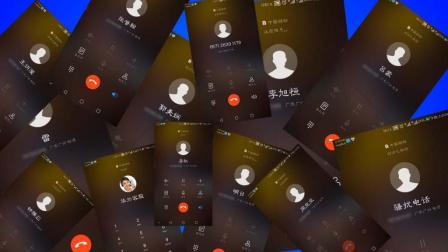 【寒冰hanIce】中秋节给朋友们打电话祝福! 还打给了客服?