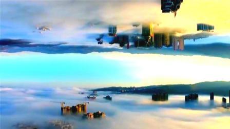 这才是真正的天空之城, 我仿佛看到了天堂的样子!