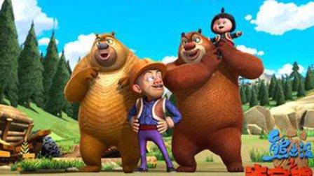 熊出没之保卫家园2游戏第12期铠甲勇士超级飞侠猪猪侠小猪佩奇汪汪队立大功海底小纵队大头儿子小头爸爸托马斯小火车巧虎来了猫和老鼠爱探险的朵拉变形金刚神兽金刚