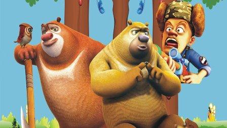 熊出没大冒险亲子游戏第40期铠甲勇士超级飞侠猪猪侠小猪佩奇汪汪队立大功猫和老鼠巧虎来了倒霉熊