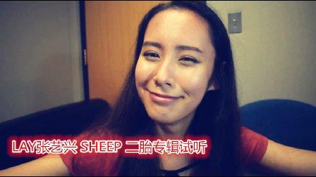 """【韩流reaction】安佩佩试听张艺兴 -""""SHEEP """"二胎专辑"""
