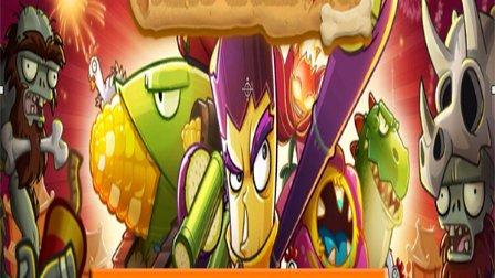 植物大战僵尸2恐龙危机游戏212铠甲勇士超级飞侠猪猪侠小猪佩奇汪汪队立大功爱探险的朵拉变形金刚神兽金刚奥特曼植物大战僵尸熊出没倒霉熊