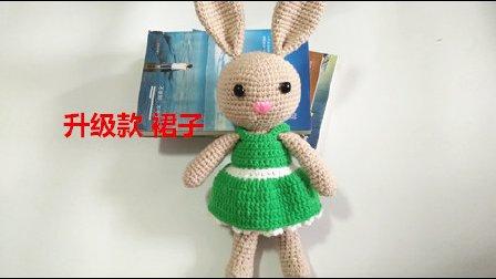 【情侣兔-升级款-裙子】