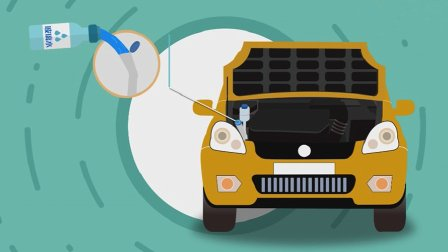 开车那点事:要想加注玻璃水 拢共分几步?