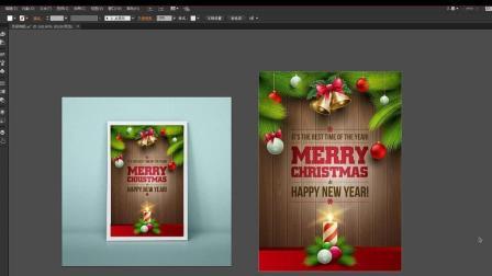 【Illustrator视频教程】圣诞海报快速制作教程 AI教程 平面设计
