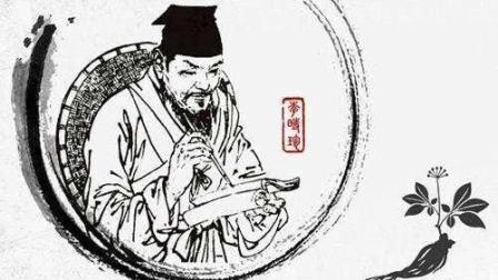 民间中医拔罐敷药