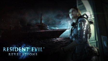 【生人】PS4·生化危机启示录全剧情通关