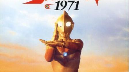 1971杰克奥特曼book+DVD详解(上)