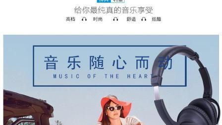 降噪蓝牙耳机—颂奔品牌
