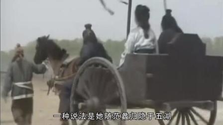 她是中国历史上的绝世美女, 最终却落得如此下场