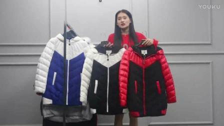 10月16日 杭州越袖服饰(羽绒服②系列)多份 15件 1820 元