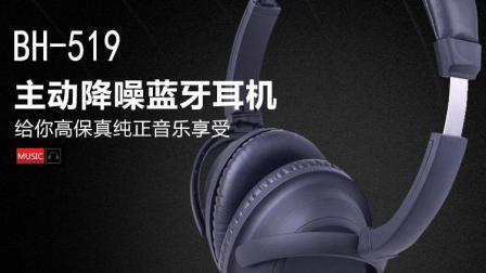 蓝牙耳机深圳厂家