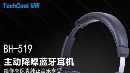 深圳市易贵科技有限公司|深圳耳机品牌制造商