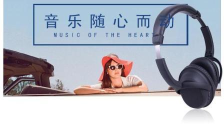 蓝牙耳机深圳厂家—易贵科技