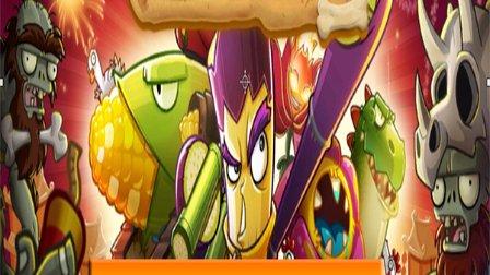 植物大战僵尸2恐龙危机游戏213铠甲勇士超级飞侠蜘蛛侠猪猪侠汪汪队立大功大头儿子小头爸爸海底小z纵队喜羊羊与灰太狼熊出没倒霉熊猫和老鼠巧虎来了