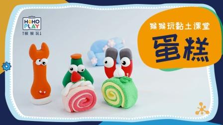 蛋糕甜点 佩奇角色扮演儿童玩具
