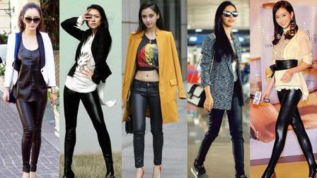 钟情皮裤谁最美! 盘点娱乐圈女星的性感皮裤装造型