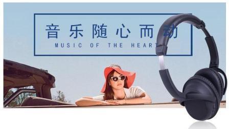 颂奔降噪蓝牙隔音耳机_佩戴舒适_为你打造强劲的低音