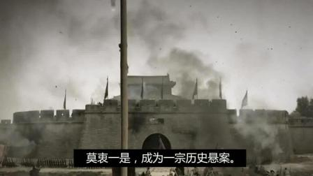 乱世闯王李自成, 死于乱军还是出家为僧?