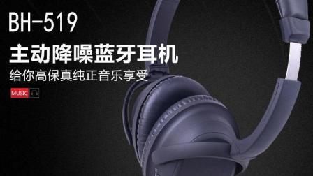 优秀的蓝牙耳机, 能让你戴上就会忘记时间, 尽情的去享受音乐