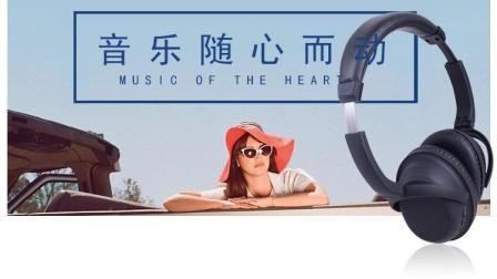 独有智能降噪技术 女主播评测颂奔降噪蓝牙耳机