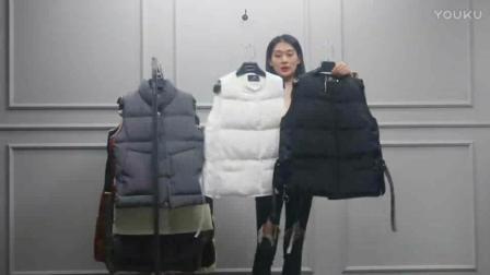 10月19日 杭州越袖服饰(马甲系列)多份 25件 1750 元