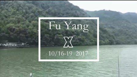 SUIS-Enrichment Trip-富阳 FuYang2017