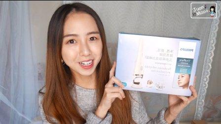 多功能洁肤仪UGC视频2