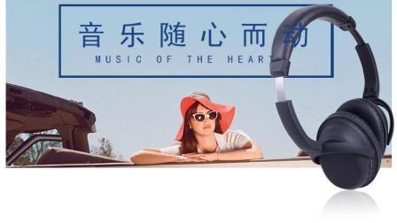安静听一首, Bose BH519降噪蓝牙耳机体验