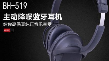 深圳降噪蓝牙耳机厂家
