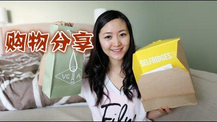 MelodyBlur-最近购物分享-VCA四叶草项链 Suqqu圣诞盒