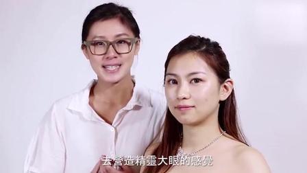 新娘跟妆日系新娘妆1如何化妆
