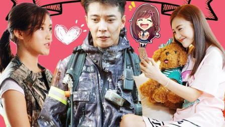 张丹峰身穿制服在军旅中上演撩妹法则