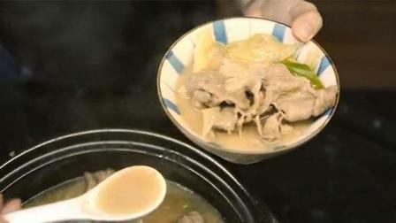 霜降进补, 来一碗美味的牛肉味增汤吧