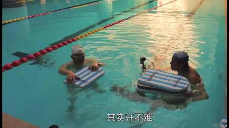 游泳学会这招原地不动都可以浮起来