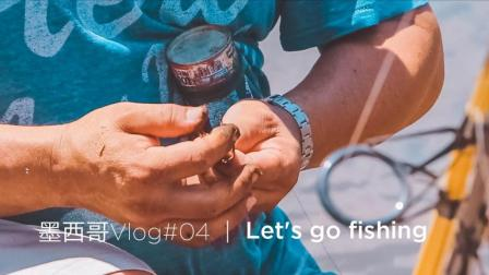 Mexico Vlog#04 LET`S GO FISHING