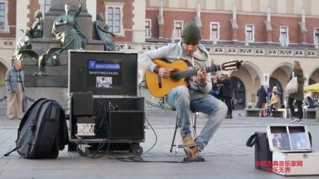 音乐无界: 街头吉他演奏法国吉普赛国王合唱团: cover