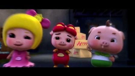 猪猪侠之终极决战片段