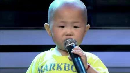《我是大明星》三岁萌娃张峻豪助演武术少年  萌翻全场