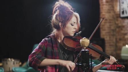 音乐无界: 小提琴家林赛斯特林演奏《大道破碎的梦》, 你是否感受到了她的悲伤?