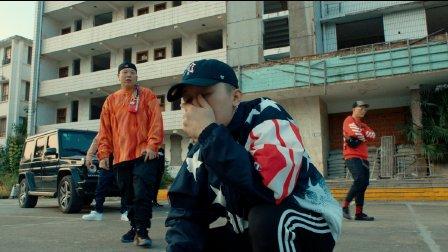 """Painimatain Feat. SBK Kungfu-Pen """"BLOCK"""""""