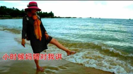 翻唱一首《大海啊故乡》老歌就是好听 演唱 感悟人生