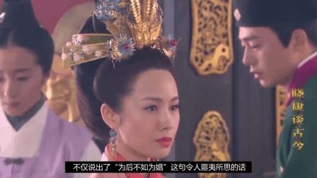 北齐胡皇后: 一个宁愿当妓女也不愿意当皇后的女人