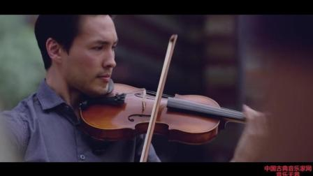 音乐无界: 大提琴与小提琴原创作曲, 体会美国的街头艺术!