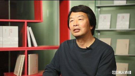 刘震云:吃瓜时代的儿女们大家好! | 亚马逊名人访谈