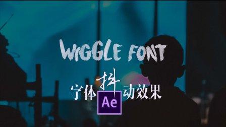 【AE教程】如何在AE中合成sam kolder式文字动画